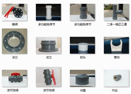哪里有PVC90度弯头双承弯头购买_智能PVC管采购-山东汇通达塑业有限公司