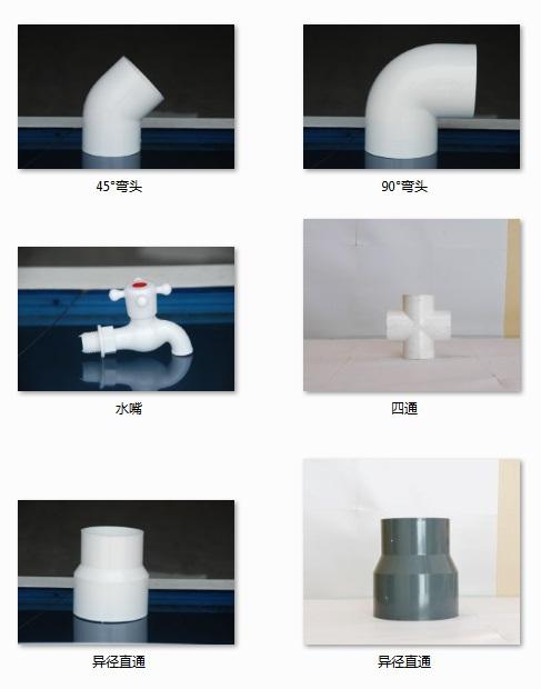 知名PVC90度弯头双承弯头批发_质量好PVC管-山东汇通达塑业有限公司