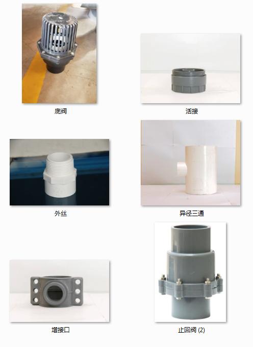 山东智能PVC90度弯头双承弯头_口碑好的PVC管-山东汇通达塑业有限公司