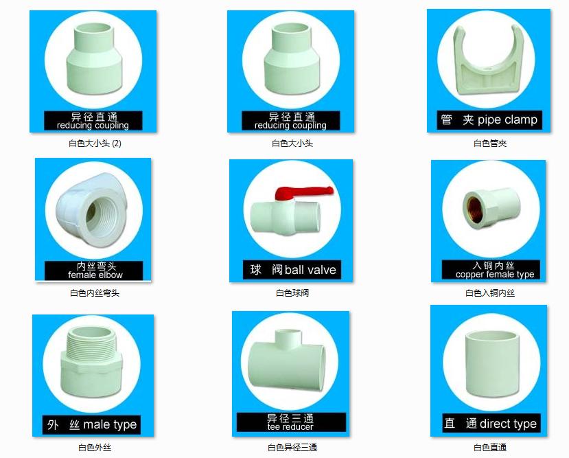 山东质量好PVC90度弯头双承弯头加工_哪里有PVC管-山东汇通达塑业有限公司