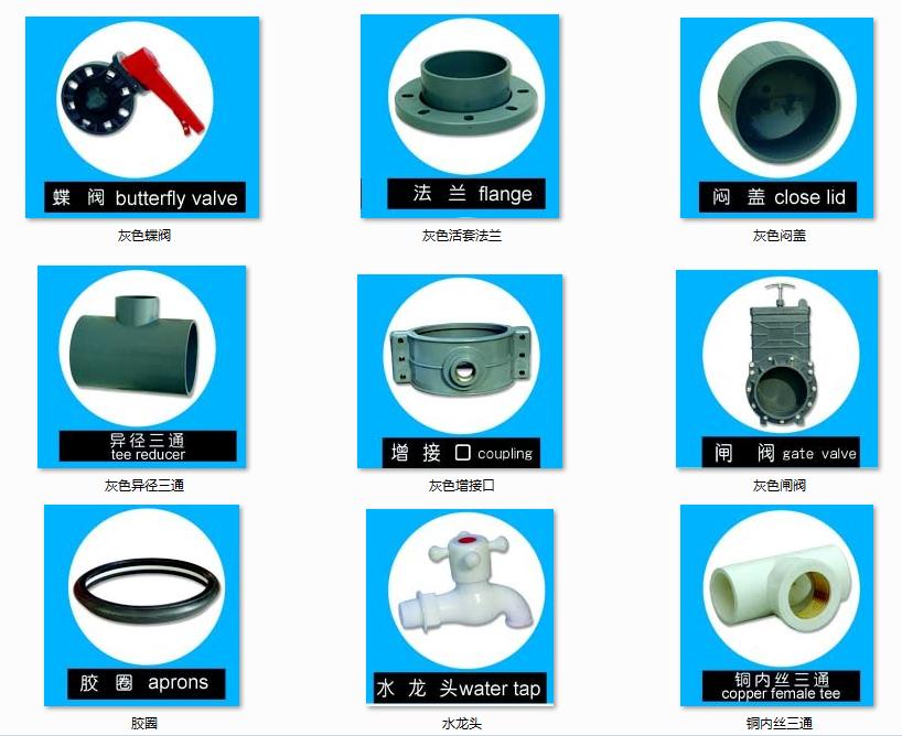 山东PVC90度弯头双承弯头加工_PVC90度弯头相关-山东汇通达塑业有限公司