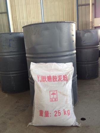 我们推荐山东呋喃树脂厂家_呋喃树脂厂家相关-焦作市云台陶瓷有限公司
