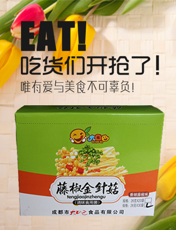 休闲食品批发_花生休闲食品相关-成都坤得商贸有限责任公司