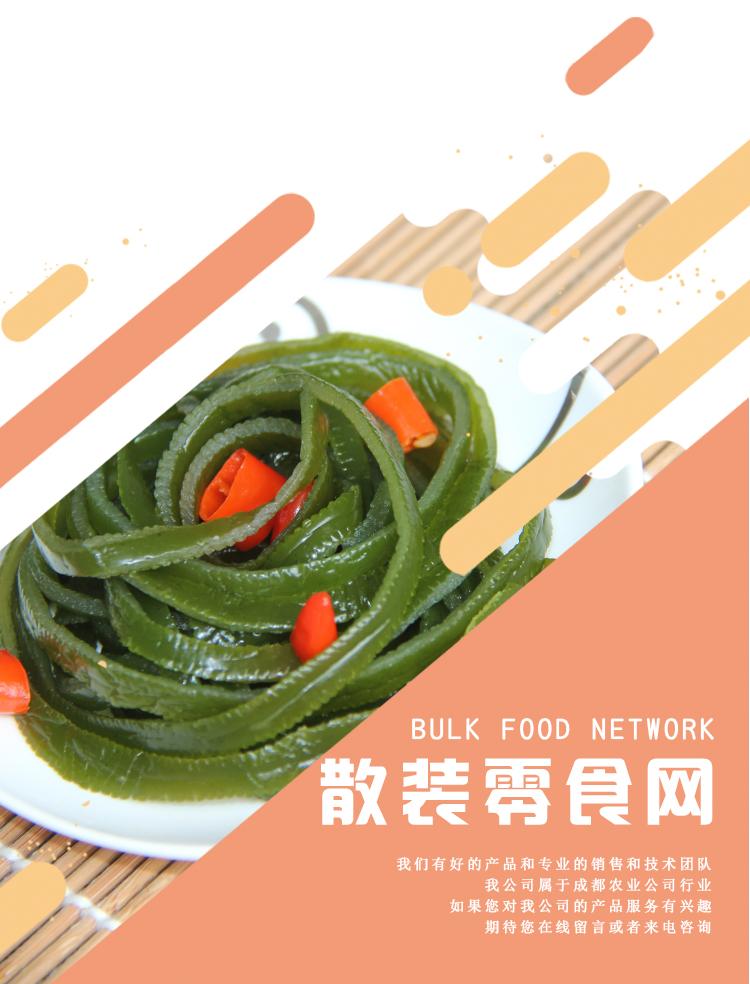 休闲食品加盟电话_网红加盟-成都坤得商贸有限责任公司