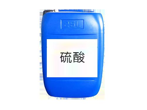 PPB级硫酸批发报价_清洗液硫酸生产厂家-安阳岷山环能高科有限公司