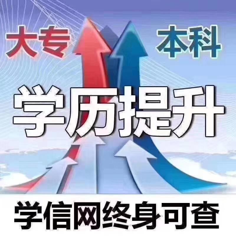 中山國家開放大學_報考培訓學校-中乂教育咨詢(廣東)有限公司