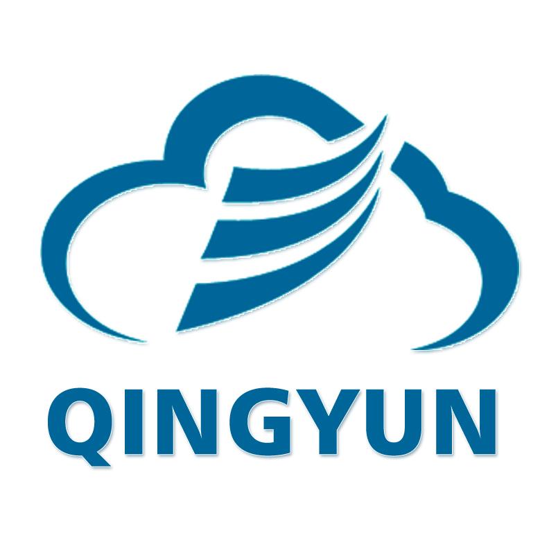 可靠的分销系统_专业编程开发软件价格-深圳青云营销管理有限公司