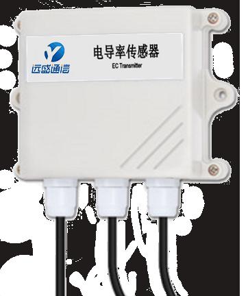 新疆专业电导率传感器哪家好_湿度传感器相关-山东远盛通信科技有限公司