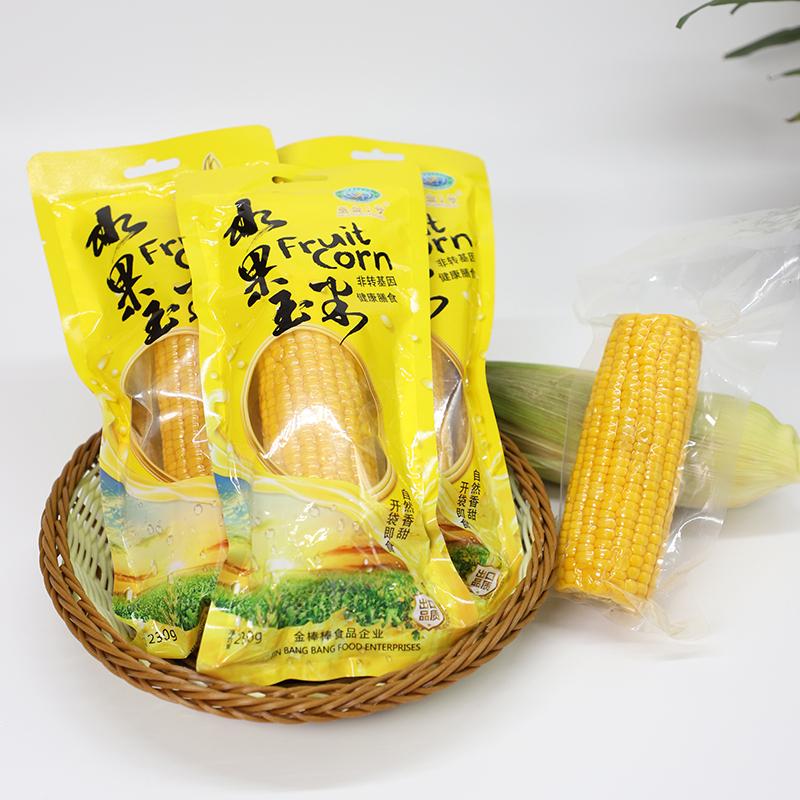 绿色玉米厂家_甜玉米-福建金棒棒食品有限公司