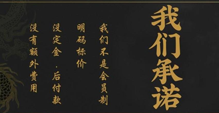 通州养生spa服务项目-北京众疚堂美容有限公司
