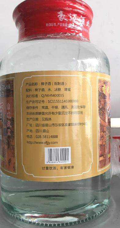 四川果酒猕猴桃酒批发_猕猴桃酒厂家相关-眉山市豪迈酒业有限公司