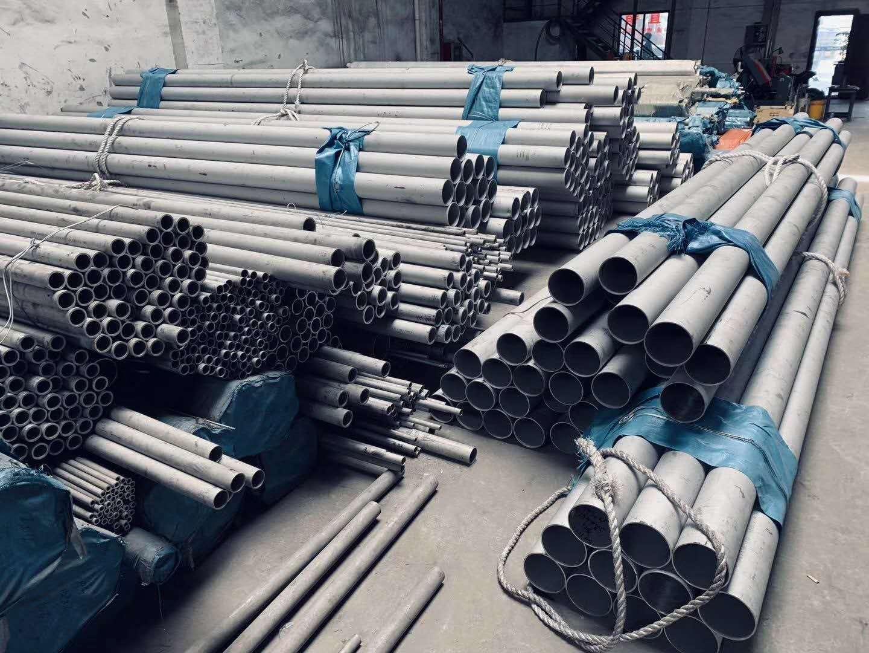 南通2507不锈钢无缝管零切_316L不锈钢不锈钢管-江苏金信诚钢业有限公司