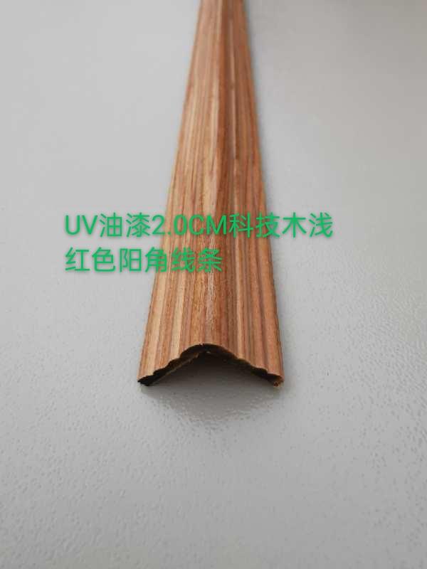 厦门生态木平台_线材平台-什邡市南泉镇五星木材加工厂