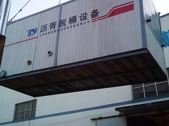 质量好沥青脱桶设备哪家便宜_沥青加热罐相关-武城县宏达筑路机械设备有限公司