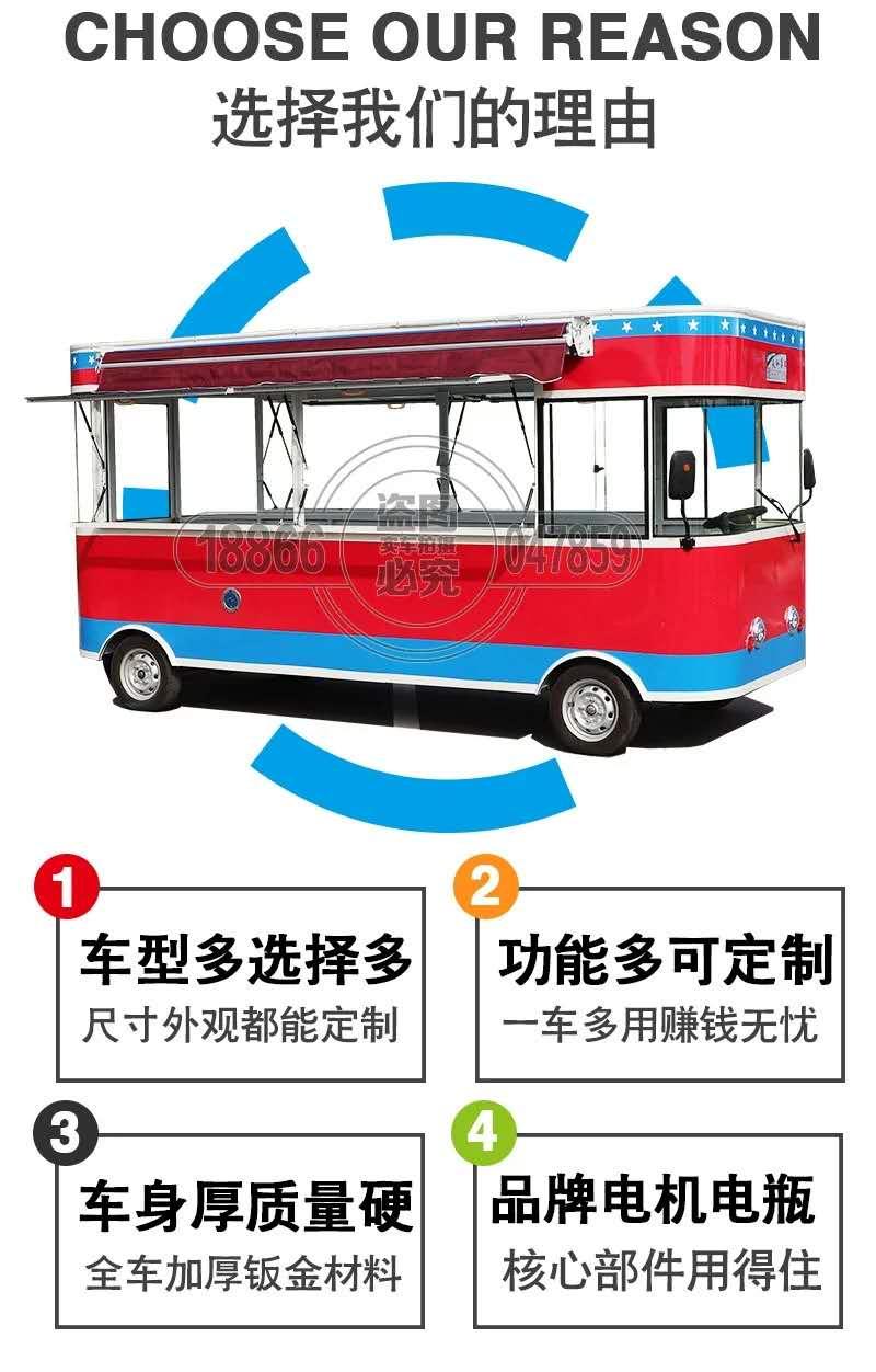專業餐車價格_專業電動車電機-山東天縱餐車有限公司