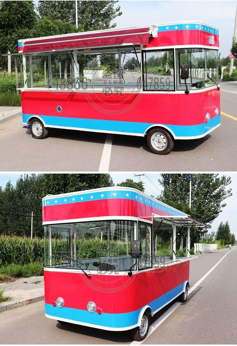 哪里有餐車特價_餐車怎么樣相關-山東天縱餐車有限公司