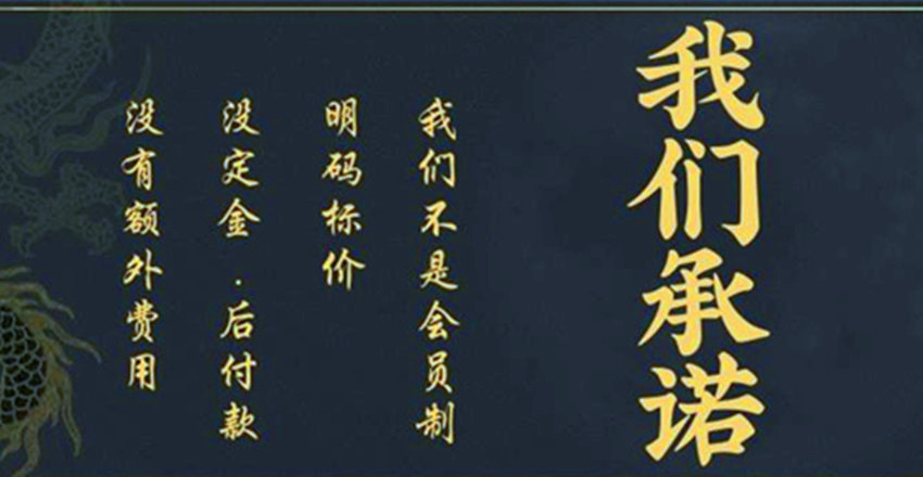 北京专业养生保健地址_男士医药、保养-北京众疚堂美容有限公司
