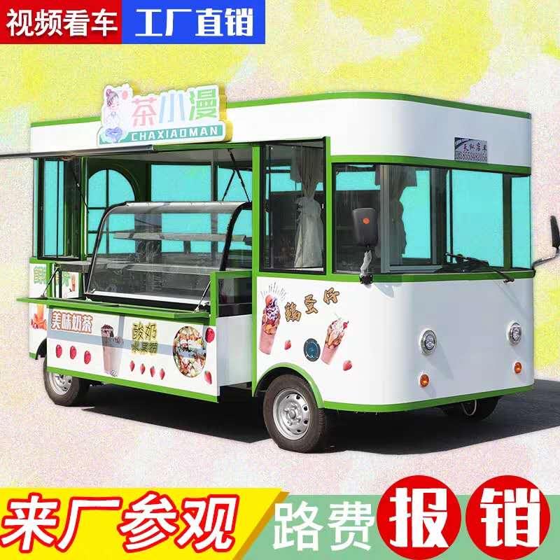 知名小吃车生产商_知名交通运输-山东天纵餐车有限公司