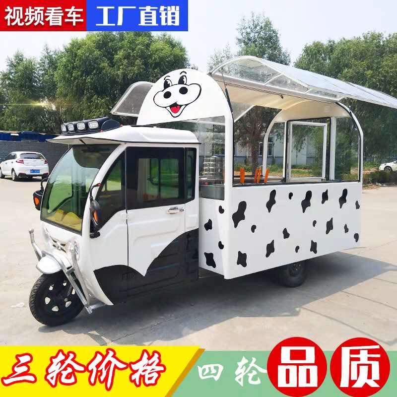 德州提供电动餐车加工_电动餐车供应相关-山东天纵餐车有限公司