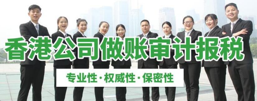 深圳香港個人銀行開戶哪家好_香港個人銀行開戶流程相關-深圳中港企業服務有限公司