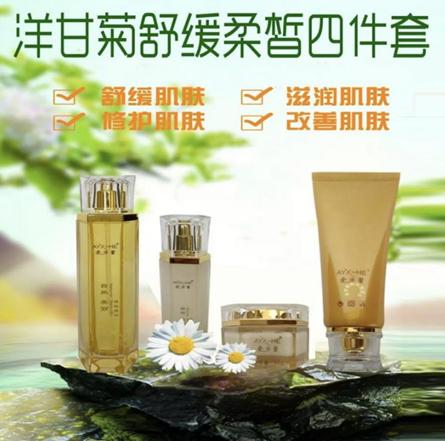 好用的修复护肤品保湿水_洋甘菊化妆水洁面乳-日照德靓化妆品有限公司