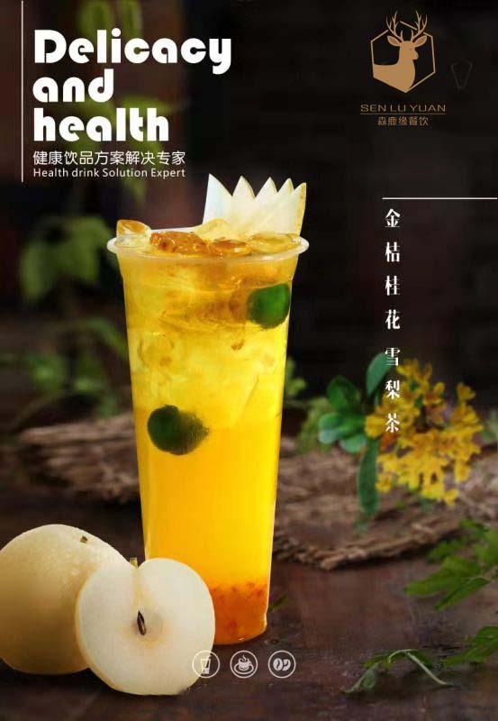 餐饮连锁哪家好_烤鱼食品饮料项目合作加盟店-山东森鹿缘餐饮有限公司