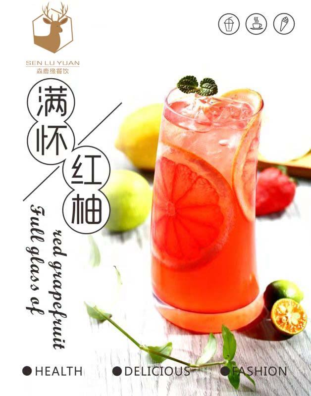 重庆米线的做法_鸡腿食品饮料项目合作加盟费-山东森鹿缘餐饮有限公司