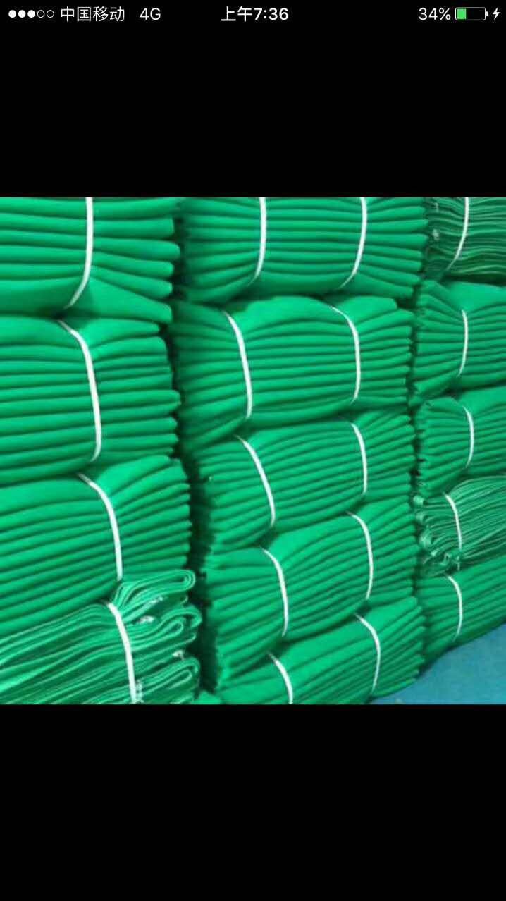 广州质量好安全网生产厂家_阻燃安全网相关-滨州双泽化纤绳网有限公司