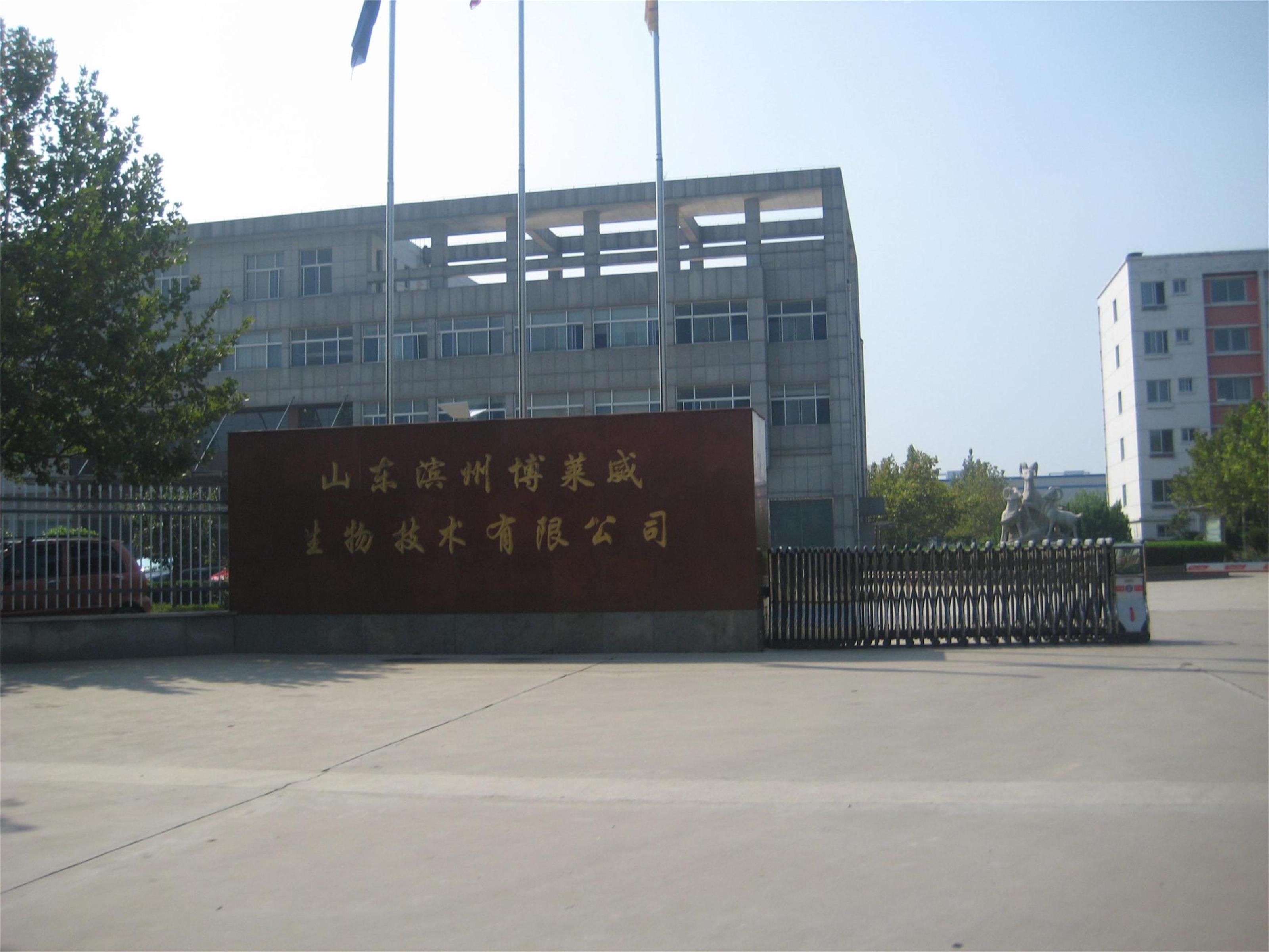 襄樊评估机构_资产服务项目合作-山东心宇土地房地产资产评估有限公司