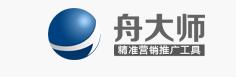 深圳市商舟网有限公司