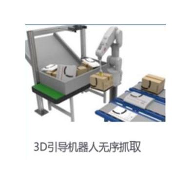 机器人3d视觉轮廓仪_专业的视觉、图像传感器定位-青岛海之晨工业装备有限公司