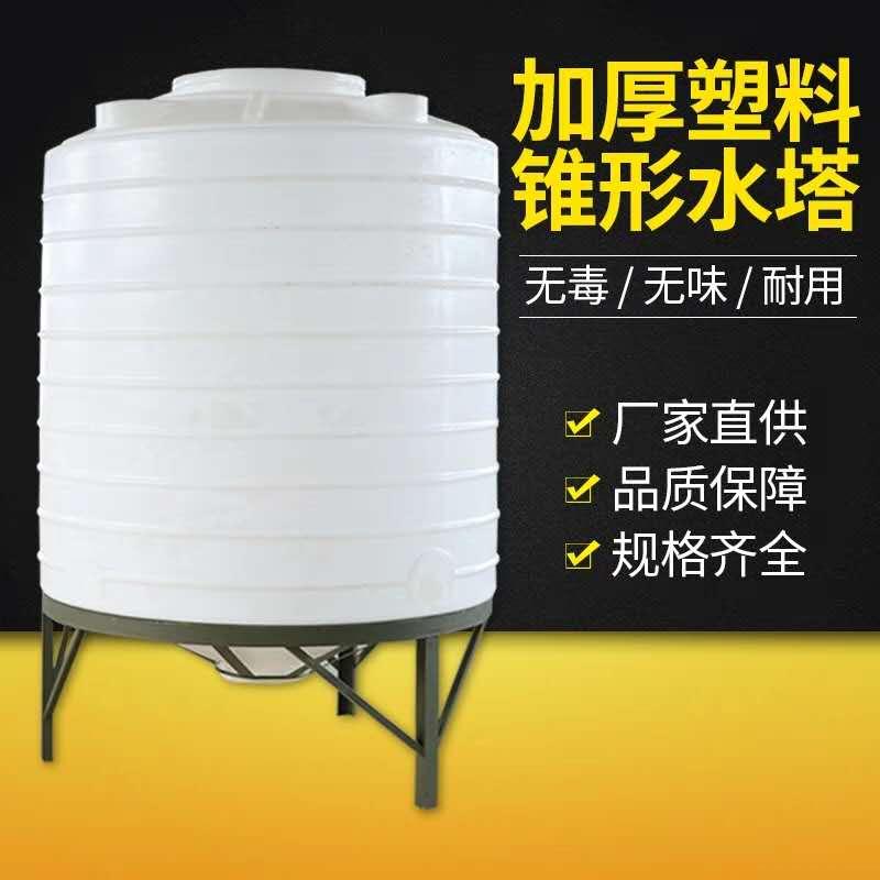 云南锥底水箱批发_成都质量好的塑料容器-郫都区大丰塑胶容器厂