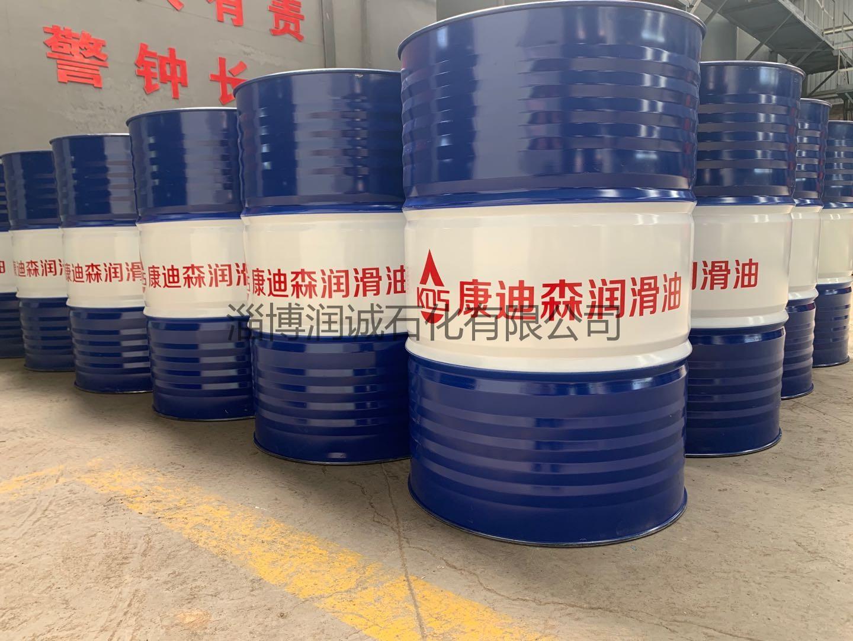 广西加氢导热油价格_道达尔导热油相关-淄博润诚石化有限公司