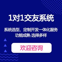 手机直播app平台搭建_app定制相关-山东团尚网络科技股份有限公司