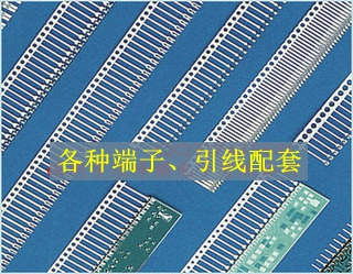 模块塑封定制_模块-深圳市达峰祺电子有限公司