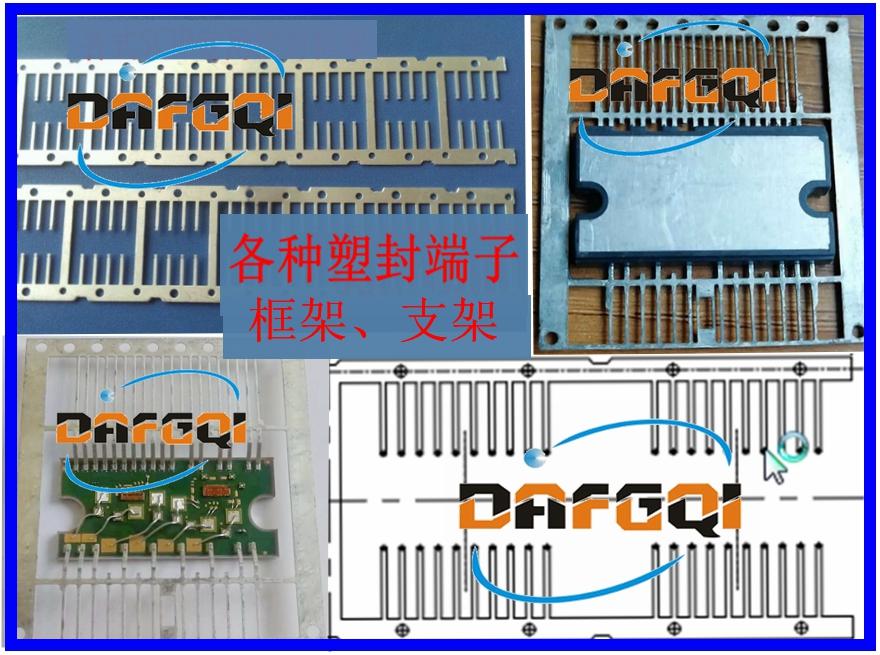 PCB模块塑封报价_模块-深圳市达峰祺电子有限公司