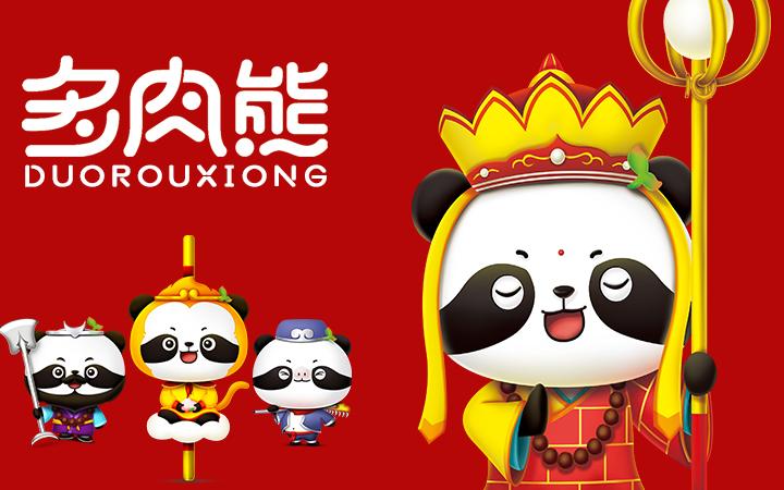 企业吉祥物制作_吉祥物设计相关-郑州火鱼文化传媒有限公司