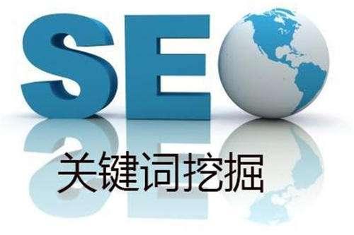 靠谱的网页设计费用价格_营销型网站设计相关-山东中合互联网有限公司