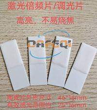 专业厚膜混合电路商家_进口-深圳市达峰祺电子有限公司