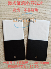 PCBA针脚定制_集成电路针脚定制相关-深圳市达峰祺电子有限公司