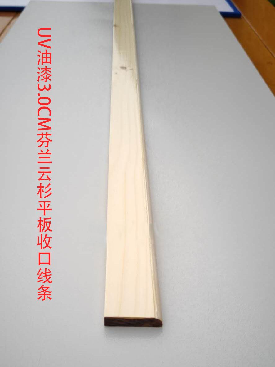 内江五金平台_其它五金工具相关-什邡市南泉镇五星木材加工厂