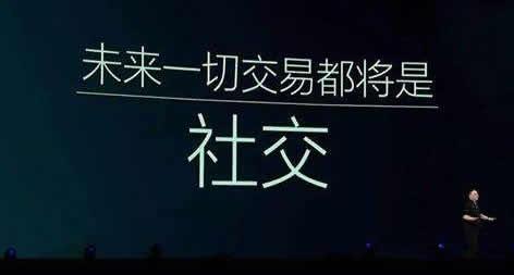海珠区社交电商系统定制团队_天河区软件开发定制公司-广州丹心信息科技有限公司系统开发部