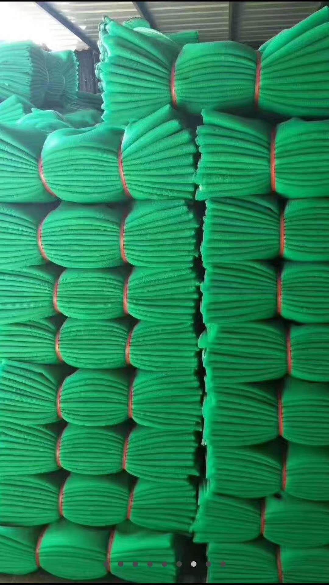 辽宁专业防尘网生产厂家_专业多少钱-滨州双泽化纤绳网有限公司