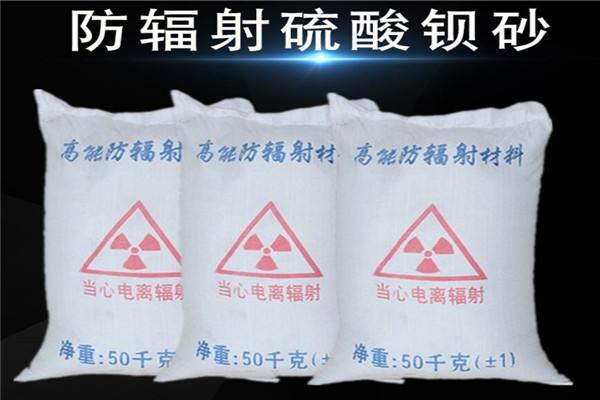 专业硫酸钡采购_进口硫酸-山东华元射线防护工程有限公司