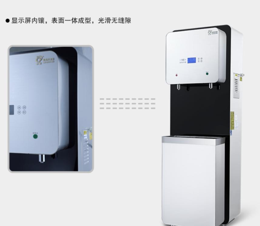 直饮水机租赁价格_社区家用净水器品牌-济南飞宇办公设备有限公司