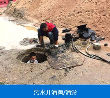 化粪池清洗公司哪家好_江夏区环保施工流程及方案-武汉时时通管道工程有限公司