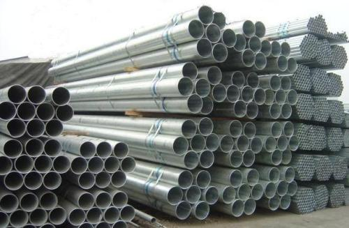 提供鍍鋅管采購_鍍鋅管商家-山東哲晟物資有限公司