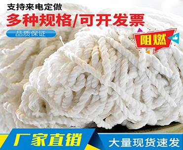 重庆丛林伪装网_ 伪装网出售相关-滨州天玥影化纤绳网有限公司