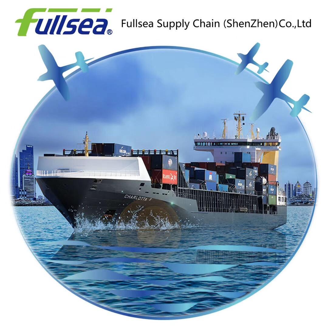 提供澳洲海运咨询电话_澳洲海运报价相关-福海供应链(深圳)有限公司
