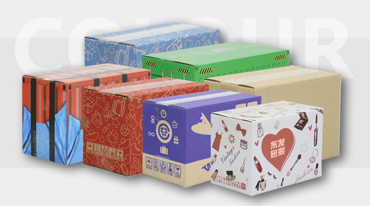 烟台礼品包装盒订制工厂_威海纸盒订制工厂-青岛东发包装制品有限公司